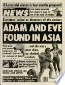Apr 12, 1988