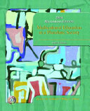 2004 Multimedia Edition