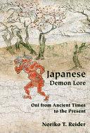 Japanese Demon Lore Pdf/ePub eBook