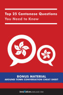 Top 25 Cantonese Questions You Need to Know Pdf/ePub eBook
