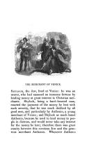 第 107 頁