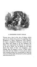 第 17 頁