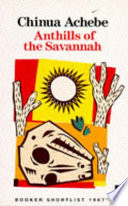 Books - African Writers Series: Anthills of Savannah | ISBN 9780435905385