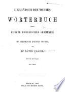 Hebräisch-Deutsches Wörterbuch