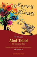 Rhymes of Whimsy   The Complete Abol Tabol
