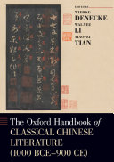 The Oxford Handbook of Classical Chinese Literature