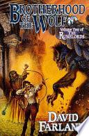Brotherhood of the Wolf Book