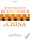 The Oxford Companion To The Economics Of China Book PDF