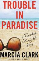 Trouble in Paradise Pdf/ePub eBook