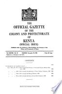 1936年11月30日