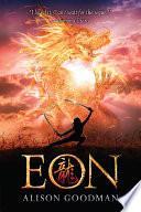 Eon image