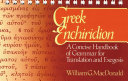 Greek Enchiridion