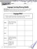 Because of Winn-Dixie Language Learning Activities
