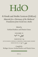 A Greek and Arabic lexicon