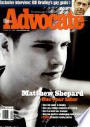 Oct 12, 1999
