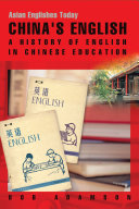 China s English
