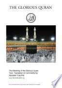 The Glorious Qurán