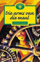 Books - Die arms van die meul | ISBN 9780195781250