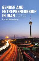 Pdf Gender and Entrepreneurship in Iran Telecharger