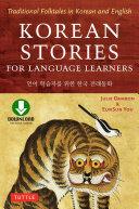 Korean Stories For Language Learners Pdf/ePub eBook