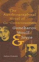 The Autobiographical Novel of Co consciousness