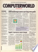 1990年2月12日