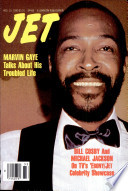 15 avg 1983