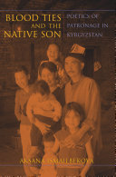 Pdf Blood Ties and the Native Son