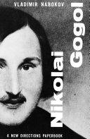 Nikolai Gogol Pdf/ePub eBook