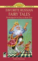 Favorite Russian Fairy Tales Book
