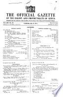 1951年7月17日