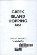 Greek Island Hopping 2002