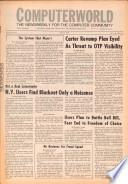 1977年7月25日