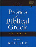 Learn Biblical Greek Pack Book