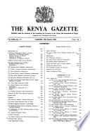 1960年3月15日
