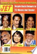 28 avg 1995