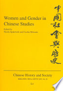 Women and Gender in Chinese Studies