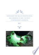 Knowledge and Skills in Identification and Gambling of Jade  The Most Comprehensive Handbook