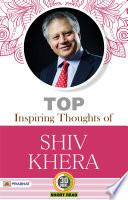 Top Inspiring Thoughts of Shiv Khera