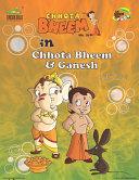 Vol.32 - Chhota Bheem & Ganesh Book
