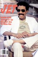 11 juli 1983