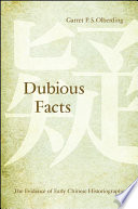 Dubious Facts