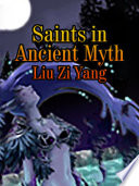 Saints in Ancient Myth Book