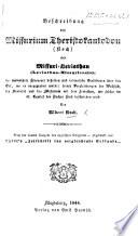 Beschreibung des Missurium Theristokanlodon (Koch) oder Missuri-Leviathan (Leviathan-Missuriensis) etc. ferner Vergleichungen des Wallfisch, des Krokodil und des Missurium mit dem Leviathan, etc. nach der vierten Ausgabe des englischen Originals, etc