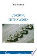 L'inconnu de Tian'Anmen