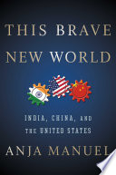 This Brave New World Book