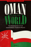 Oman and the World
