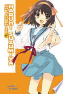 The Surprise of Haruhi Suzumiya (light novel) image