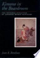 Kimono in the Boardroom Book