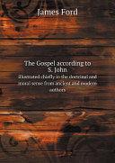 The Gospel according to S  John
